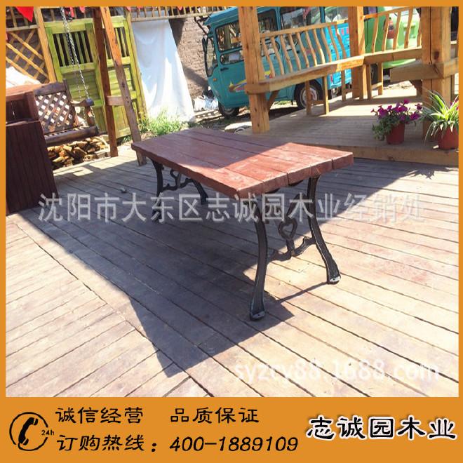 碳化木厂家大量供应 碳化木 碳化木桌椅 户外碳化木桌椅