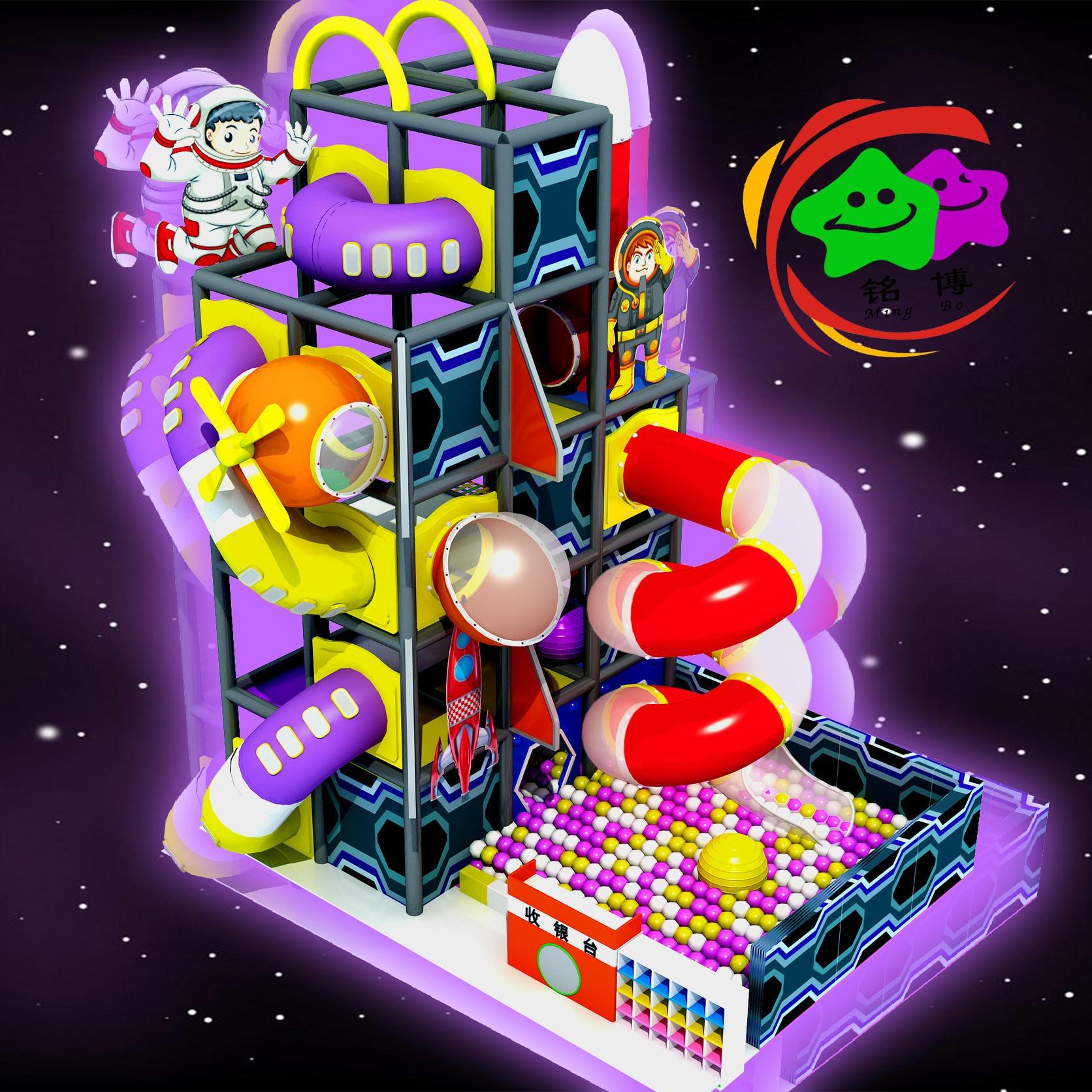 太空系列淘气堡   儿童乐园设备   新款淘气堡 游乐园设备   海洋淘气堡