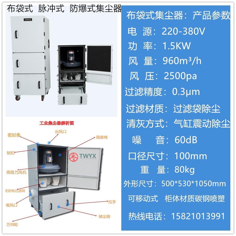 工业磨床吸尘器 1.5KW磨床粉尘集尘机 高效率磨床集尘器厂家示例图4