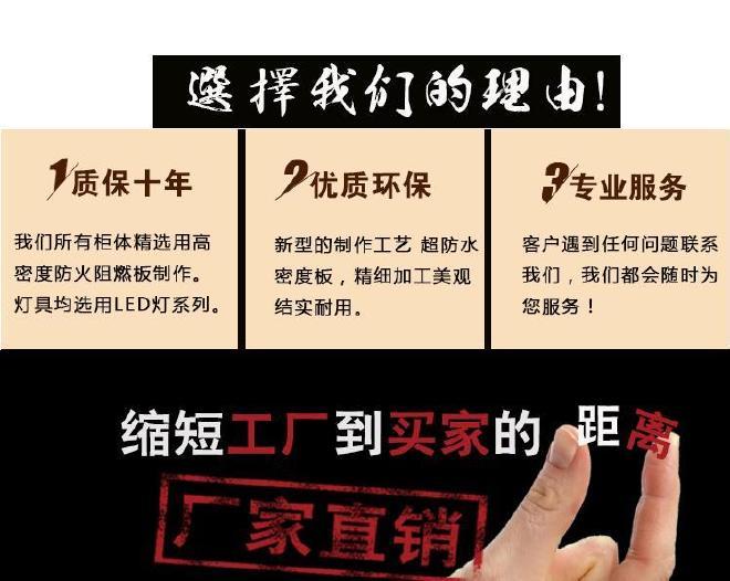 化妆品超市展示柜商城货架装修设计美容院陈列杭州家庭影院v超市图片