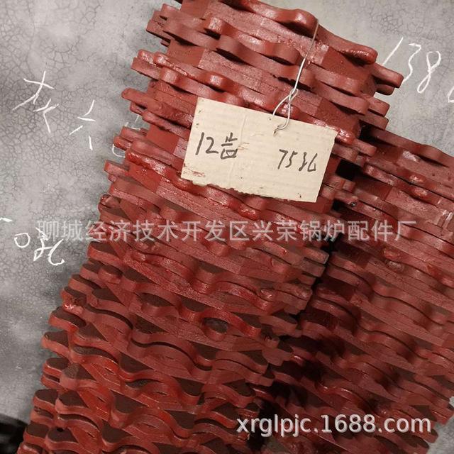 兴荣机械制造厂 供应锅炉配件 大型锅炉铸钢链轮齿轮 耐磨链轮 通用传动件链轮 锅炉链轮 除渣机链轮 4-18齿轮
