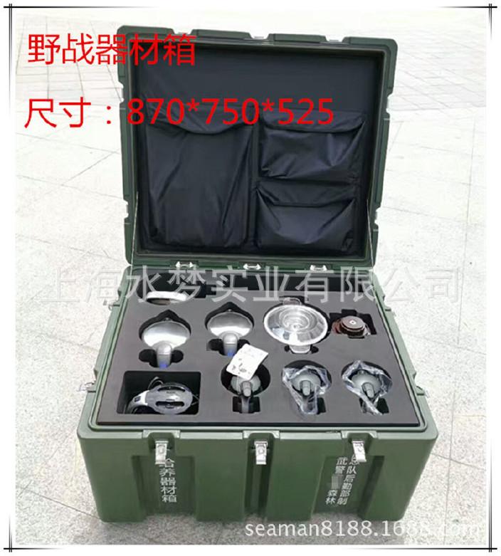 西藏消防设备箱特种仪器防护箱监控设备特种照明安全箱救生器材箱图片