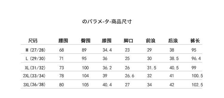 日系男�b�}休�e� 原��男式休�e��小�_�L�2017春�b新款 �F型�子男ㄨ示例�D5