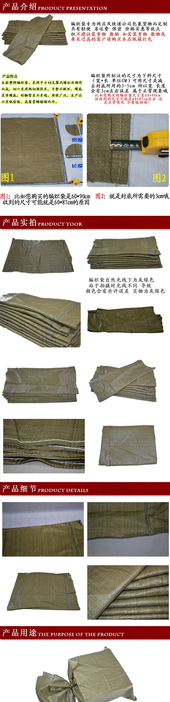 批发灰绿色编织袋子 蛇皮快递袋网店打包袋60*90cm 纸箱袋子沙袋示例图1