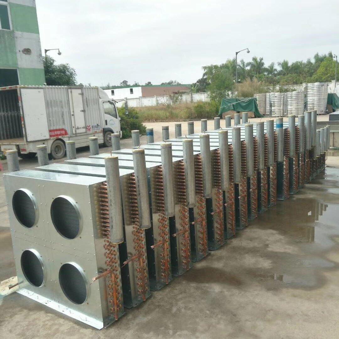 專業生產定做非標翅片式冷凝器 空氣能翅片式換熱器 散熱器 風冷冷凝器 冷凝器廠家 廠家直銷