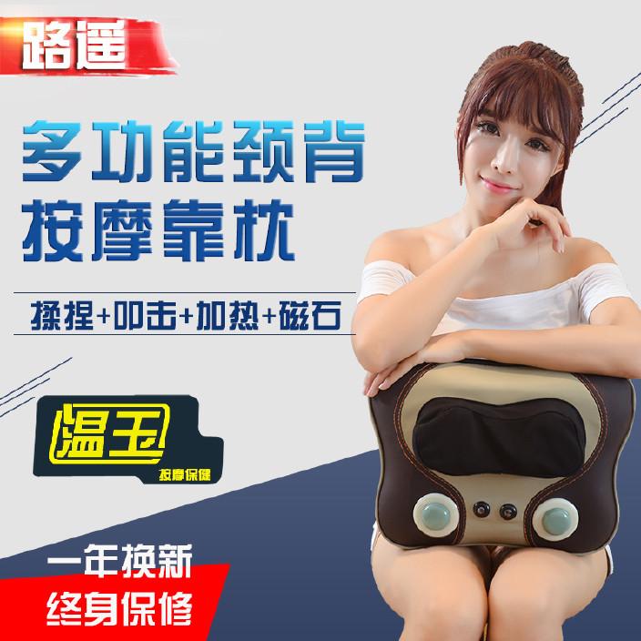 厂家直销 颈椎按摩器 敲打揉捏按摩枕 家用多功能按摩靠垫定制定