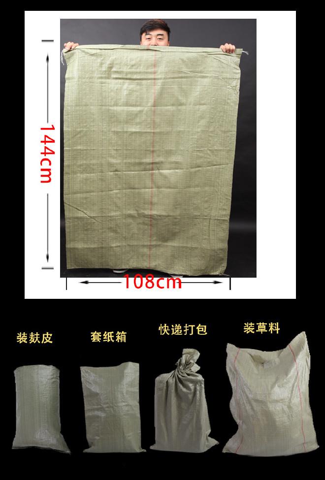 塑料编织袋生产厂家灰色蛇皮袋一般质量110宽150长大号打包袋子示例图18
