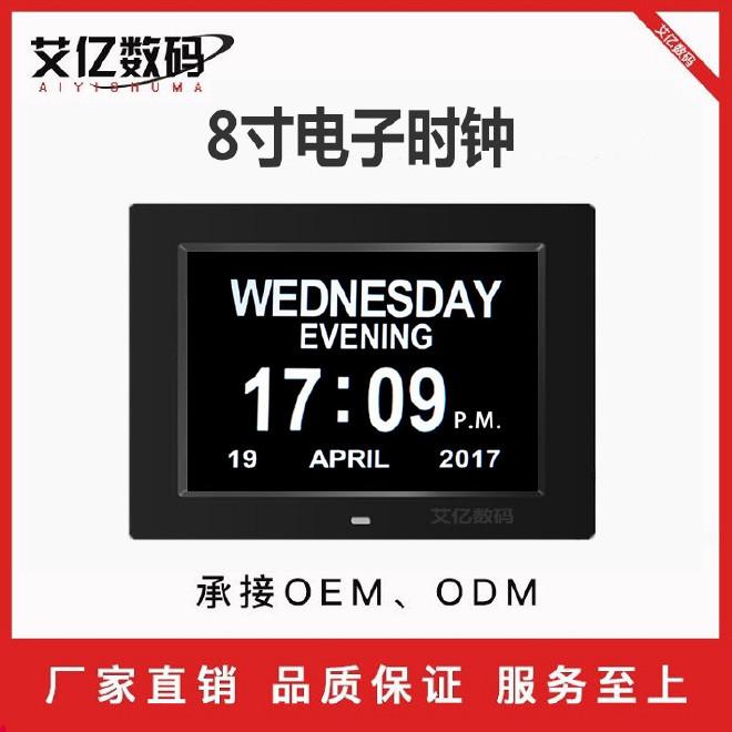 深圳廠家直銷8寸數碼電子時鐘亞馬遜爆款9國語言鬧鐘Day Clock