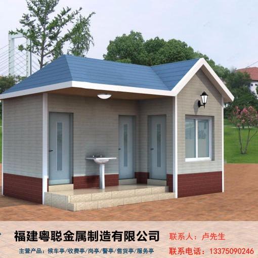 环保厕所-环保厕所制作-福建?#38142;?#20379;应商