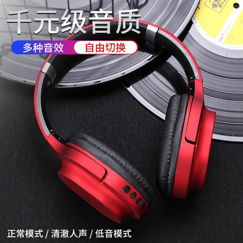 DODGE 无线头戴式耳机 重低音立体声 蓝牙插卡带收音机多功能耳机 跨境货源 厂家直销 一件代发