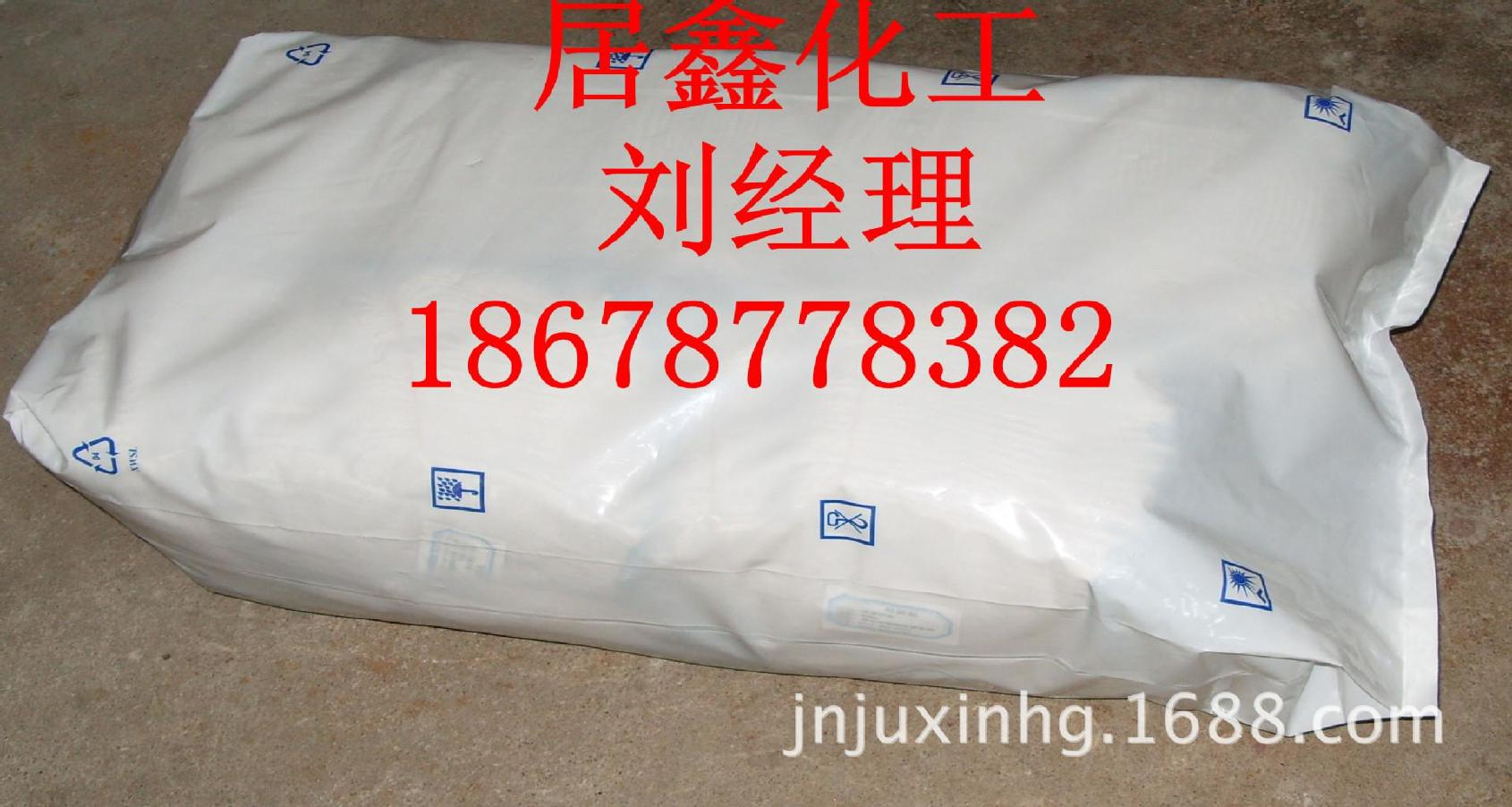供应巴西棕榈蜡厂家直销巴西棕榈蜡现货供应巴西棕榈蜡价格