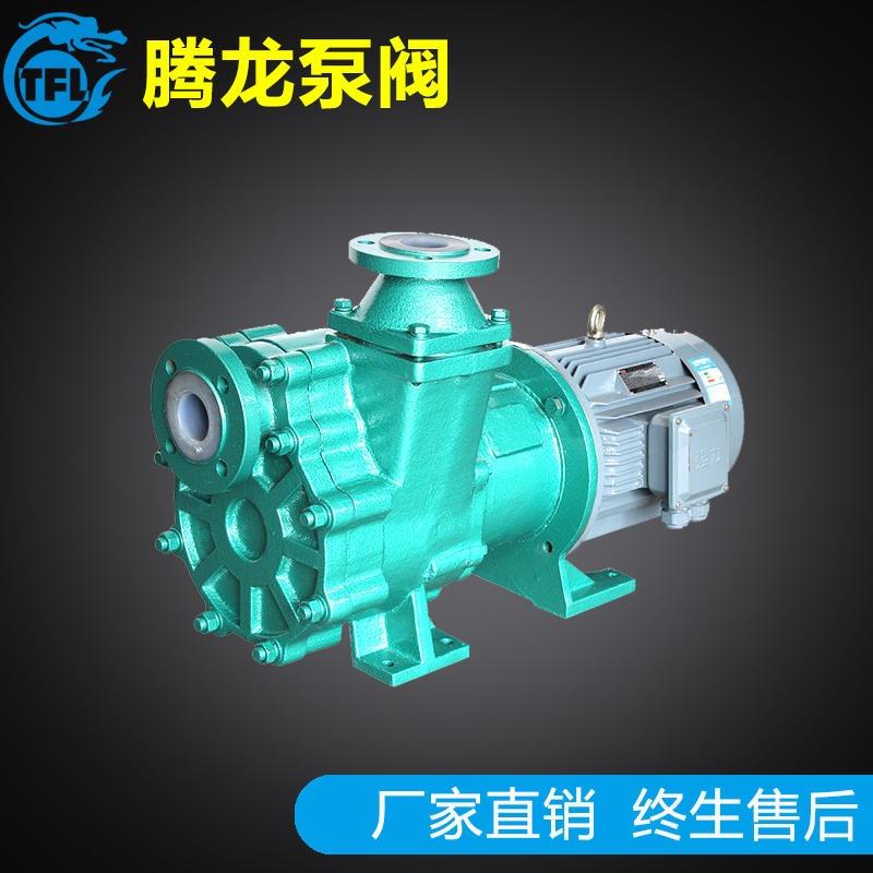 化工自吸泵  ZFT氟塑料自吸泵厂家直销 耐盐酸硝酸硫酸自吸泵  衬氟自吸磁力泵