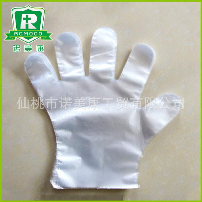 批发供应一次性PE防护手套防脏护手餐饮工厂一次性塑料手套可定制