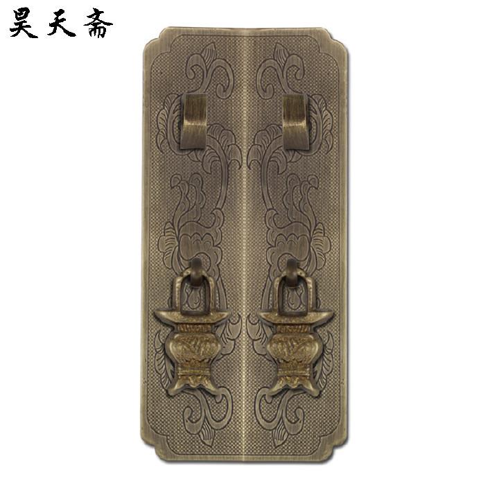 昊天斋新中式衣橱书柜门锁片拉手仿古纯铜单双孔明装复古大小把手