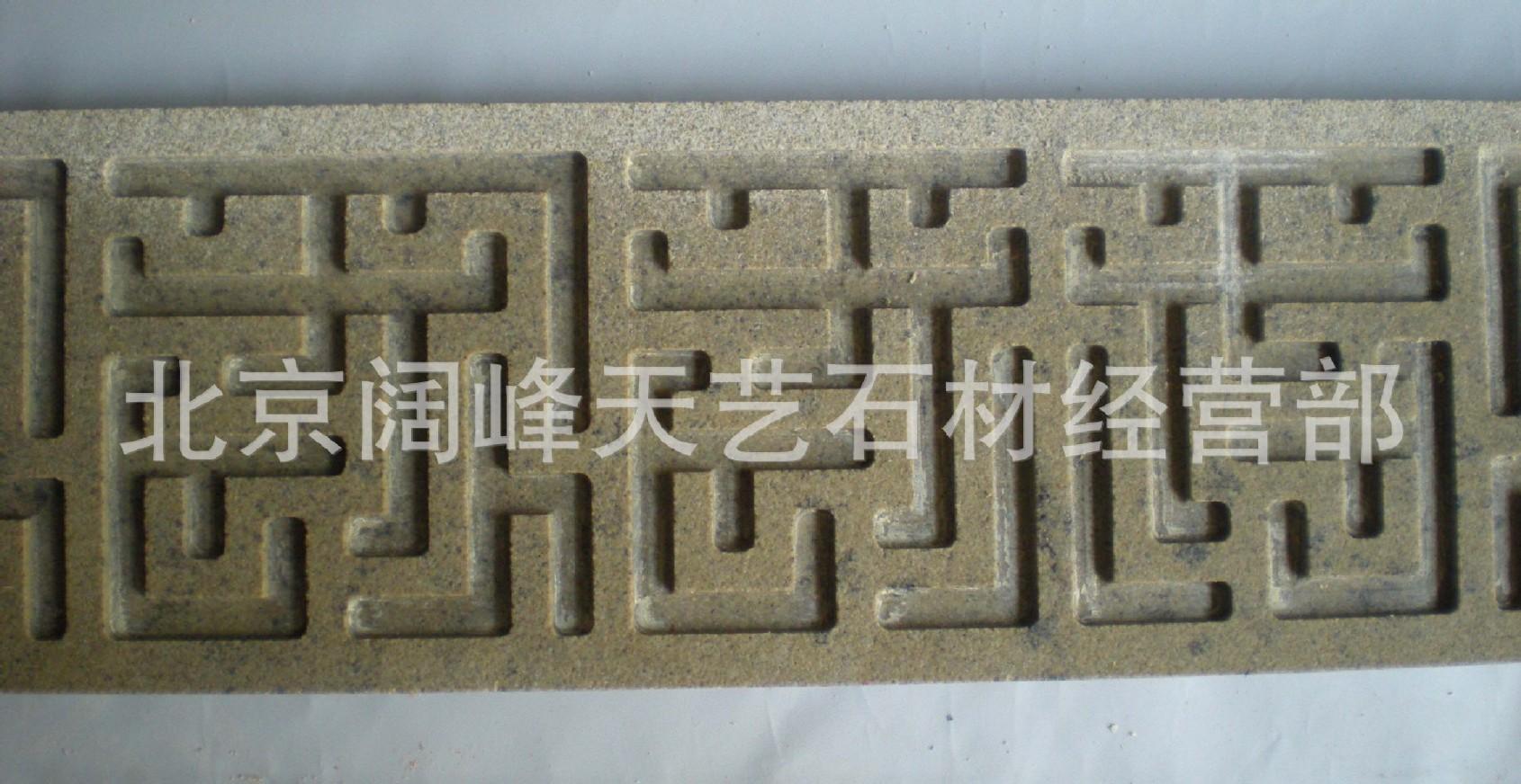 厂家定做石材雕花线条 回纹线 雕刻槽石膏,石料工艺品 石刻厂家