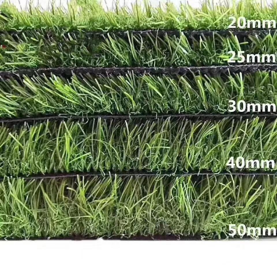 人造草坪廠家 運動人造草坪 運動人工草坪 加密仿真草坪