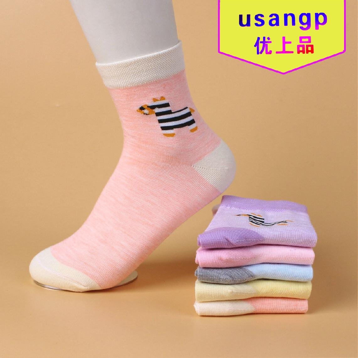 优上品 女士简装休闲彩棉女袜秋季新款短袜 卡通防臭透气袜子