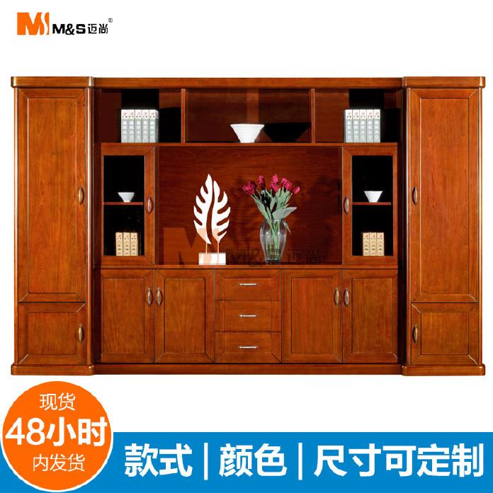 厂家直销 商务接待办公室家具 木柜子 储物柜 办公书柜 可定制