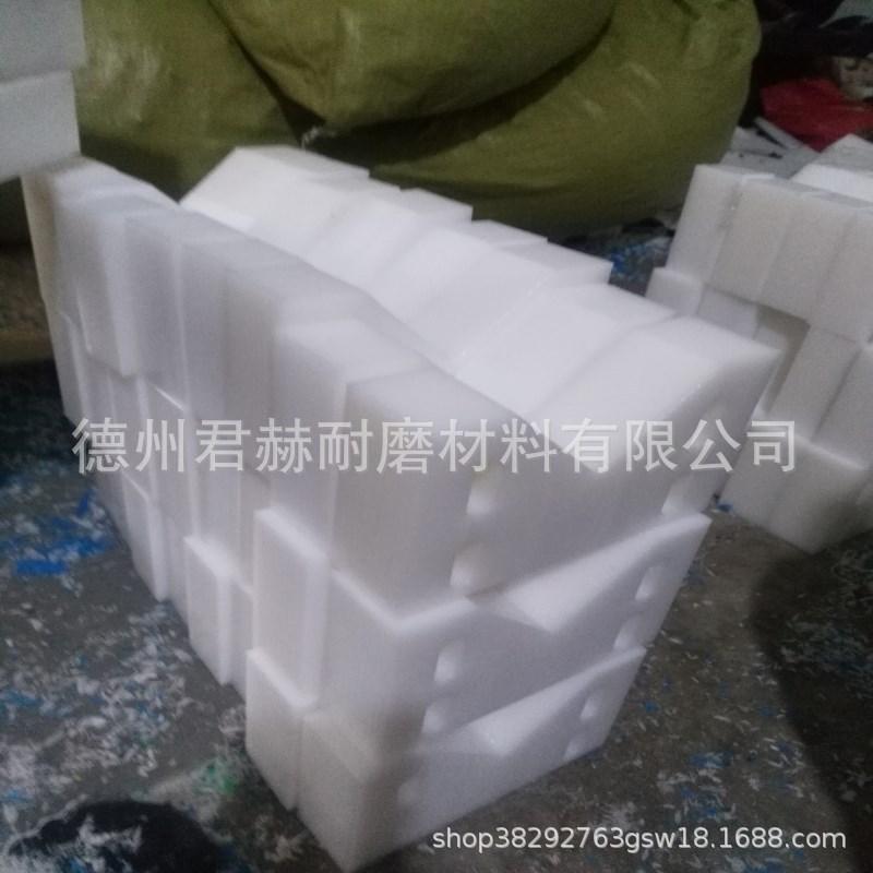 超高分子量聚乙烯加工 PE板 2000*1000*20mm聚乙烯塑料板示例图5