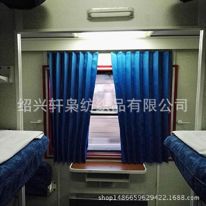 佰折帘汽车火车轮船窗帘高铁父亲巴客车窗帘折叠帘阻燃却订制示例图16