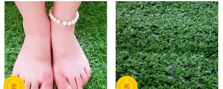 供應幼兒園專用加密仿真草坪 足球場草坪 樓頂綠化草坪示例圖18
