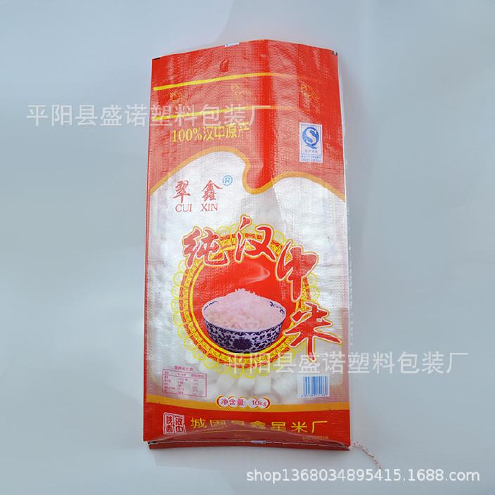 厂家生产10公斤手提大米袋 透明彩印包装袋 立体编织袋 结实透气图片