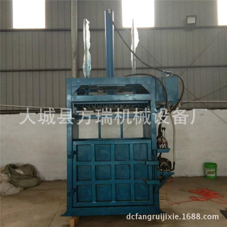 旧棉纱碎布条压缩打捆机 PVC吸塑膜边角料液打包机  纸箱打包机示例图7