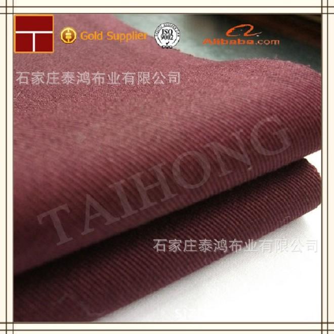 厂价供应工作服面料、涤棉斜纹纱卡、涤棉2020 10858 60漂白示例图1