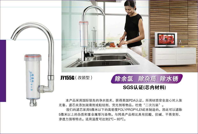 厂家直销 304不锈钢净水过滤龙头 家用厨房水龙头 可来电咨询订购示例图14