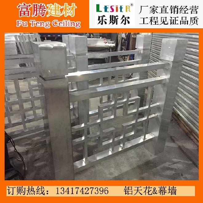 安徽厂家供应外墙铝窗花,防护铝窗花 焊接铝窗花 拼装铝合金窗花