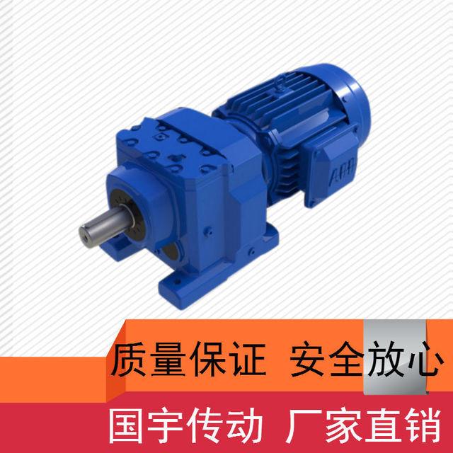 国宇传动MDF167MD107 R67 R77 R87 R97减速机硬齿面减速器变速箱