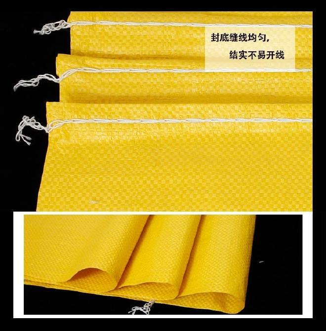 65��加厚耐用��袋批�l|亮�S色��袋特�r出售全新料�S色��袋示例�D15
