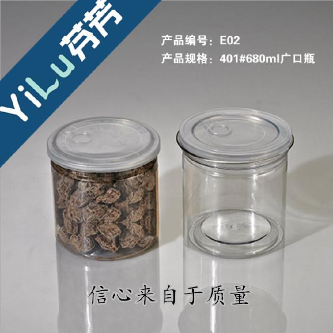 易拉罐厂家批发 pet透明塑料瓶 食品罐 花茶饼干糖果密封罐 500ml图片