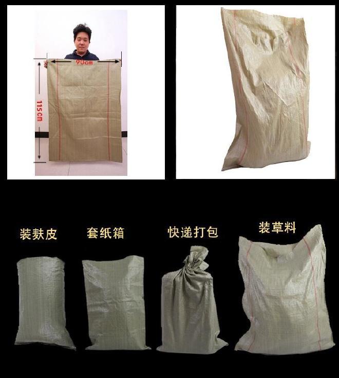 灰薄发货必备打包袋物流快递用/90*120全新包装编织袋批发直销示例图8