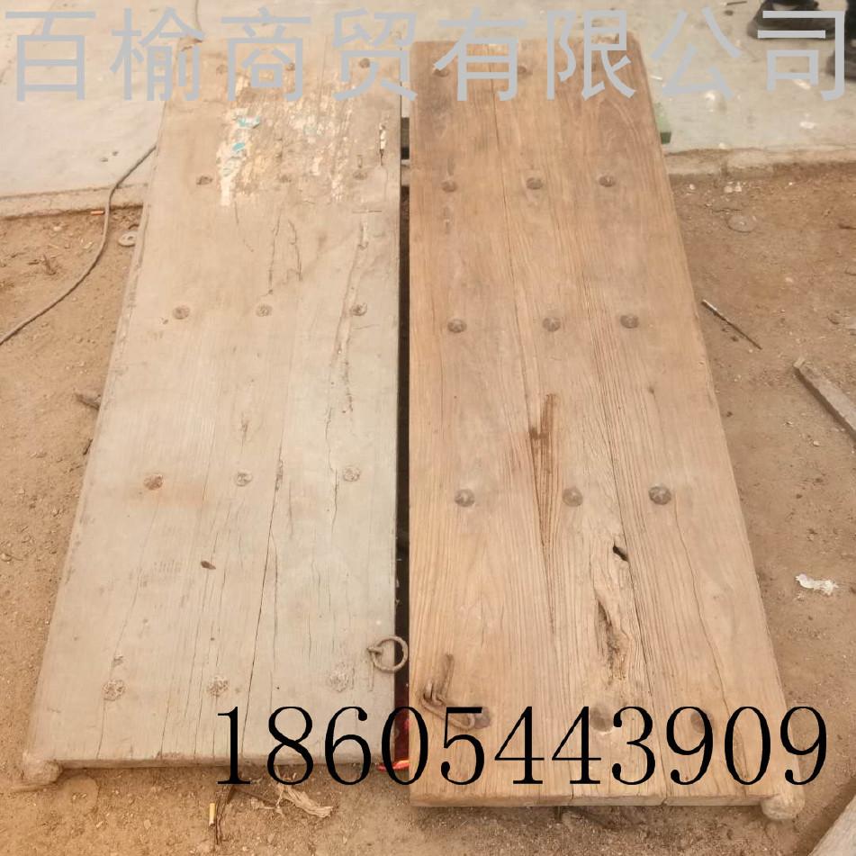 这里面有老榆木门板 老榆木板材可做吧台茶台办公桌天花板地板图片