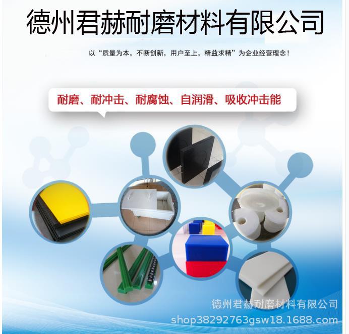 直銷白色聚丙烯PP板 防腐塑料焊接酸洗槽工程 耐酸堿增強型PPH板示例圖1