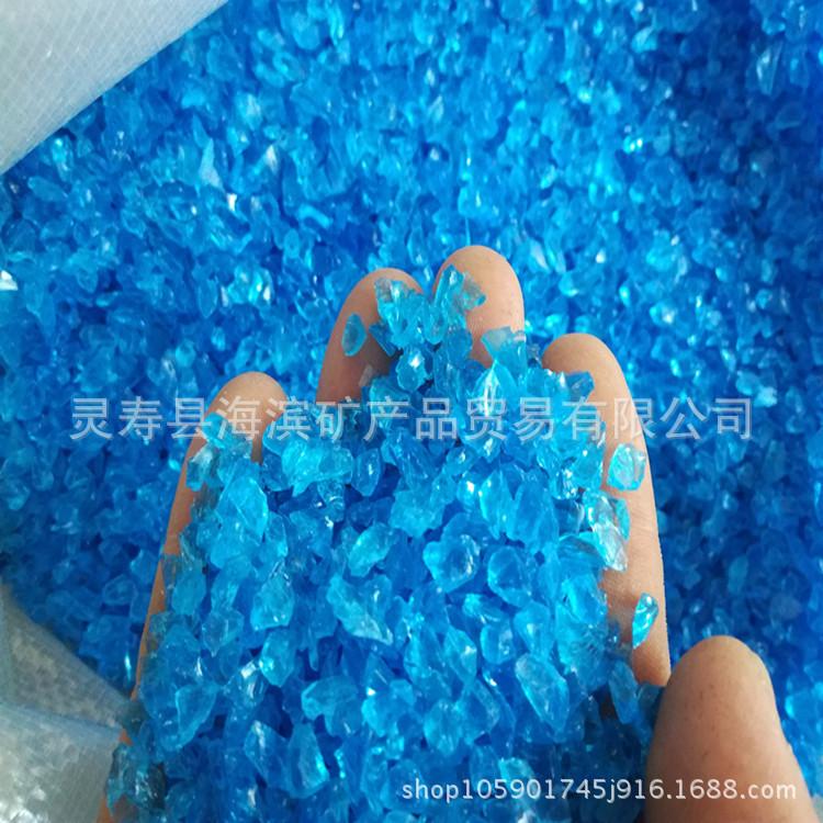 批发全型号玻璃砂 喷砂用36-60目玻璃砂 彩色玻璃砂 质量保证示例图9