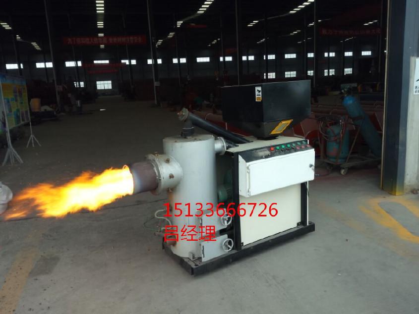 生物质锯末燃烧机 生物质锯末燃烧机新能源燃料
