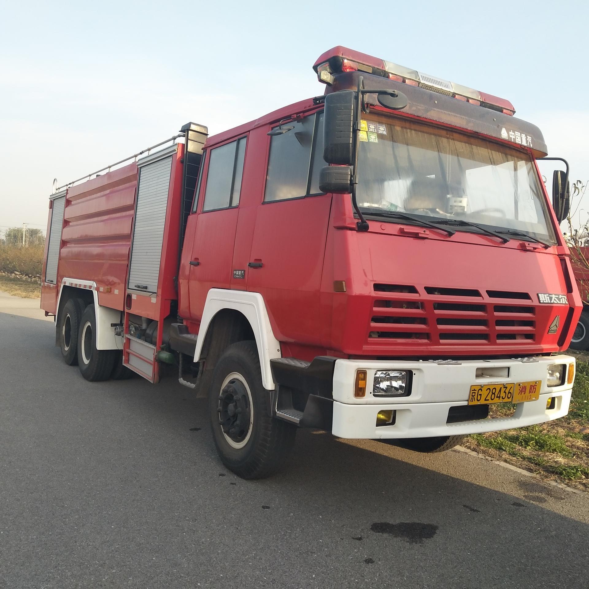 山东现车转让二手消防车 部队正规退役消防车 水罐泡沫二手消防车