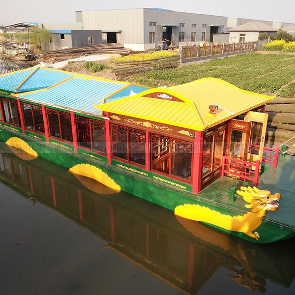雙龍畫舫游船 14米電動觀光船 玻璃鋼觀光游船