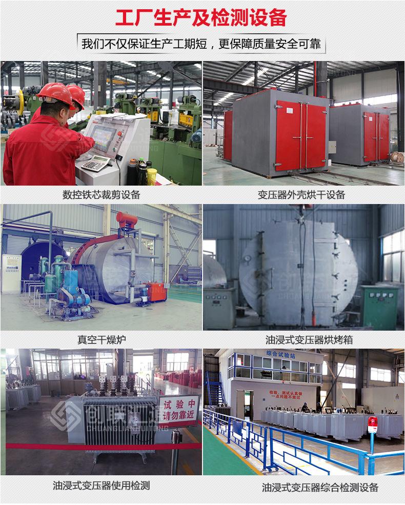 S11-MRD地埋式电力变压器 油式节能型 标准化生产常规国标 量大价优-创联汇通示例图13