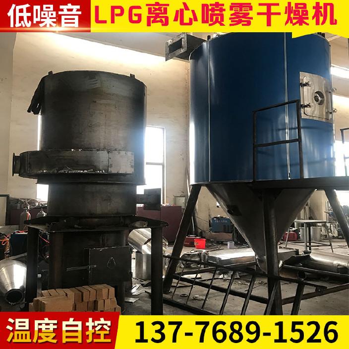 浆料干燥机喷雾造粒干燥机压力喷雾干燥机蒸发干燥器图片