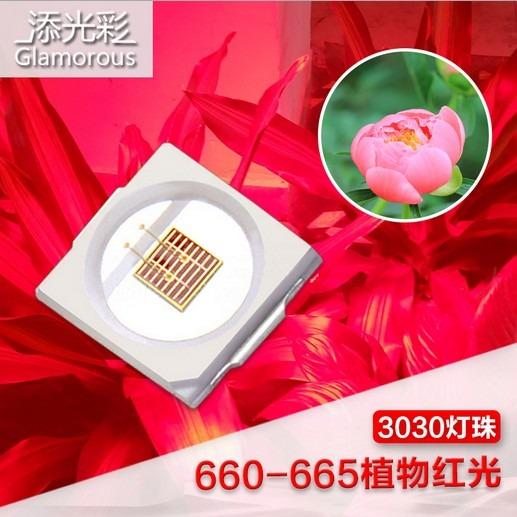led高亮3030植物生长专用LED灯珠 660波段植物灯LED3030红光图片