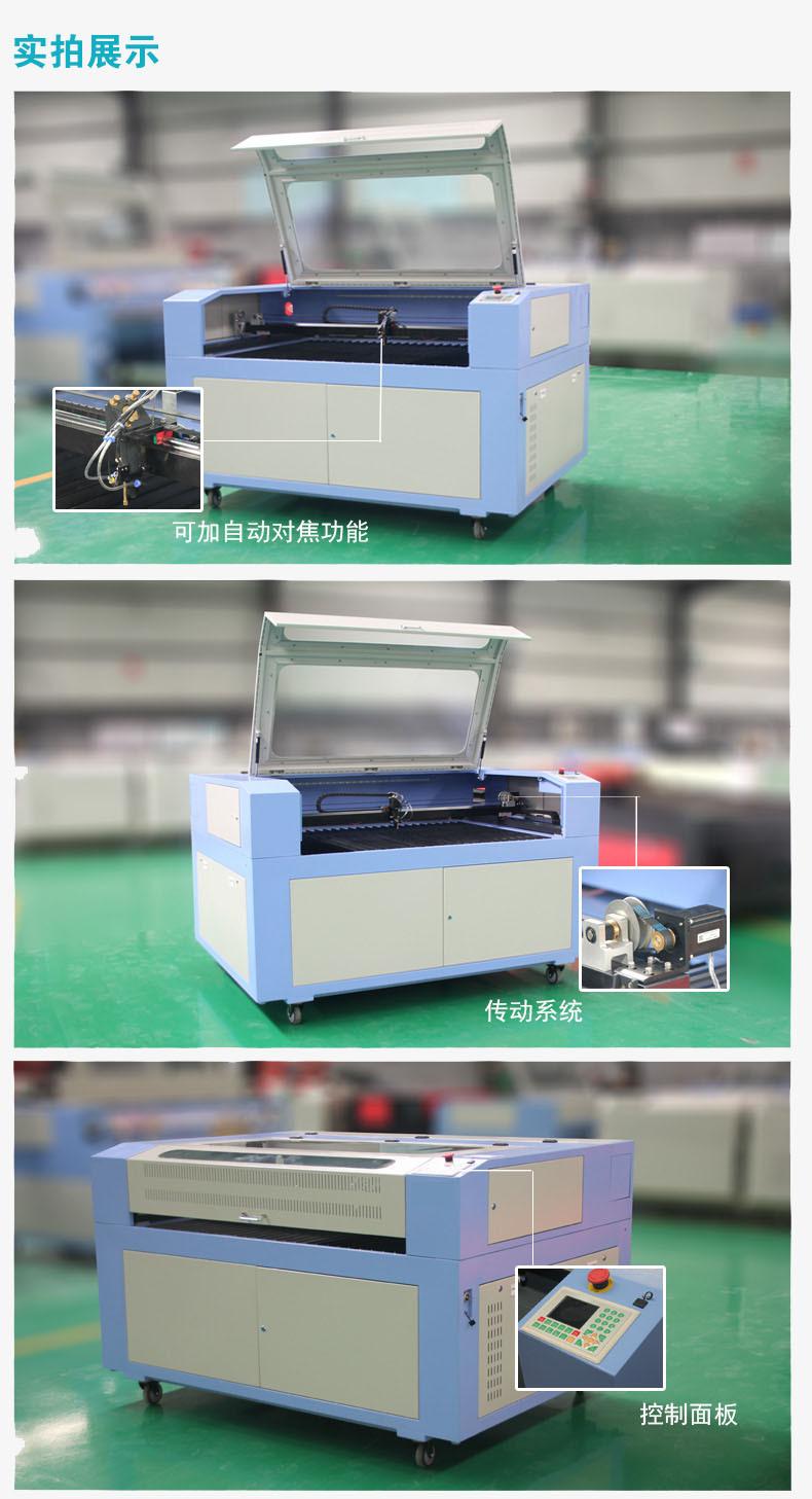 不織布激光機打孔切割機,亞克力激光雕刻打孔切割機,激光機示例圖1