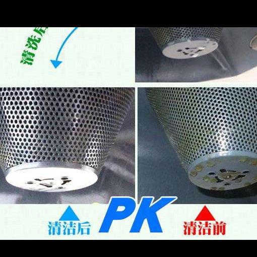油烟机油垢清洗剂,去除油烟机清洗方法图片