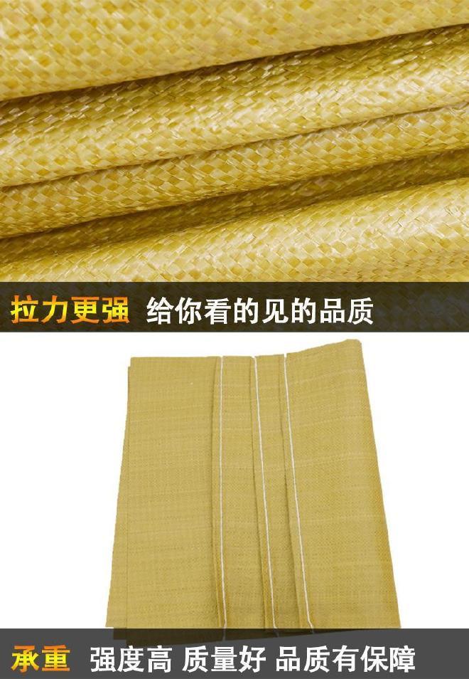 编织袋厂家处理次黄色编织袋60*110椰子粉包装袋粉末产品打包袋子示例图13