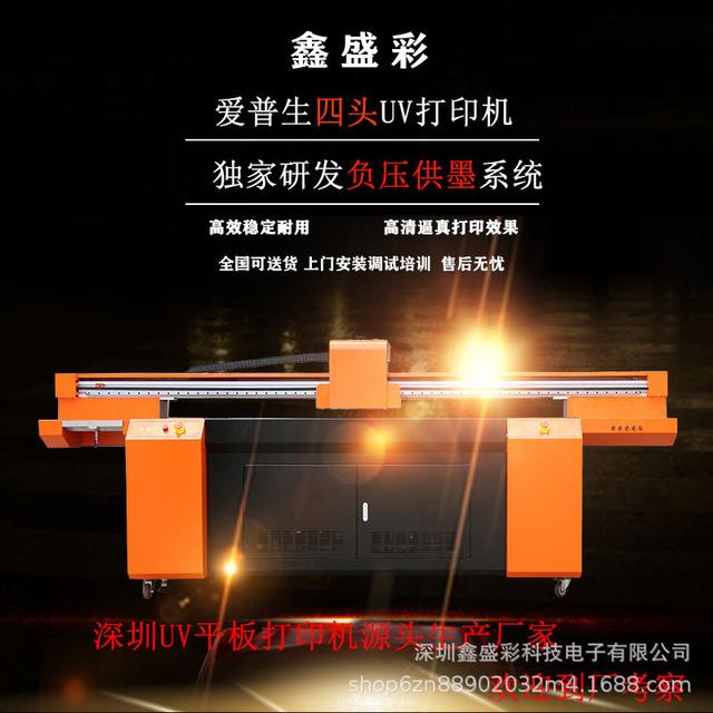 厂家直销 大型展示广告牌uv打印机亚克力广告标牌打印机 吸塑灯箱uv打印机