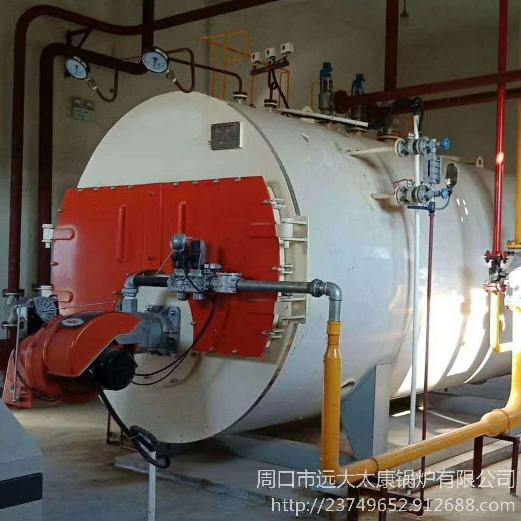 茂名鍋爐銷售廠家 現貨供應 環保 陽江工廠燃油燃氣蒸汽鍋爐價格