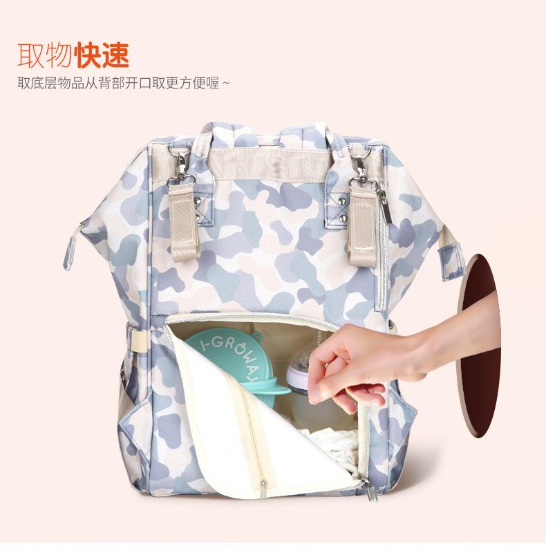 妈咪包新款升级多功能尿布包双肩手提妈咪包大容量亚马逊跨境热卖示例图5