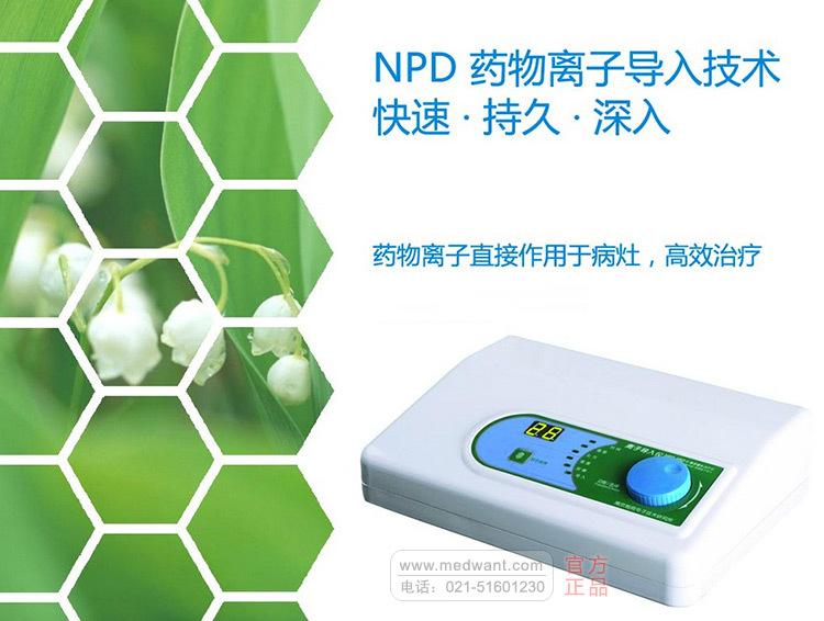 现货供应骨质增生仪NPD-4BS 离子导入仪 中医定向透药仪示例图11